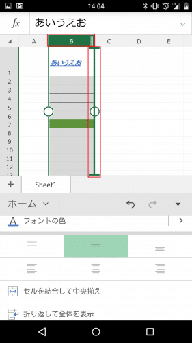 microsoft-excel-android-smartphone37