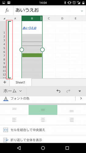 microsoft-excel-android-smartphone38