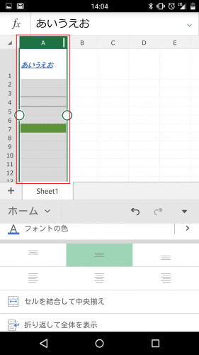 microsoft-excel-android-smartphone39