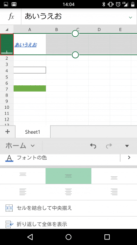 microsoft-excel-android-smartphone40