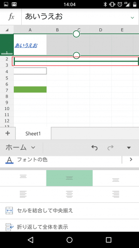 microsoft-excel-android-smartphone41