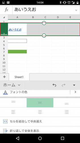 microsoft-excel-android-smartphone42