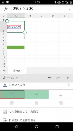 microsoft-excel-android-smartphone43