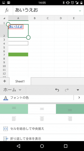microsoft-excel-android-smartphone44