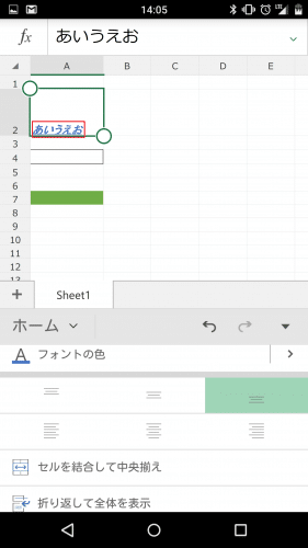 microsoft-excel-android-smartphone46