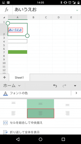 microsoft-excel-android-smartphone47