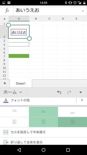 microsoft-excel-android-smartphone48
