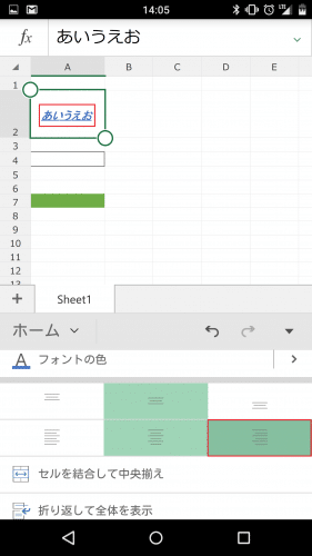 microsoft-excel-android-smartphone49