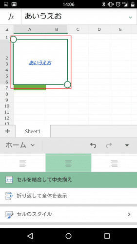 microsoft-excel-android-smartphone51