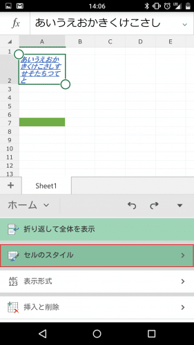 microsoft-excel-android-smartphone54