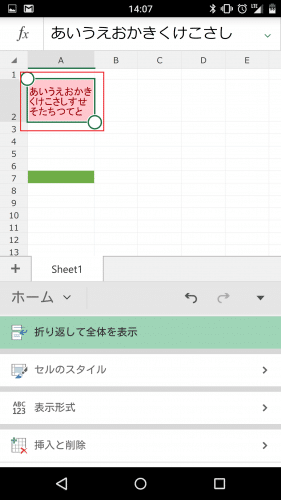 microsoft-excel-android-smartphone56