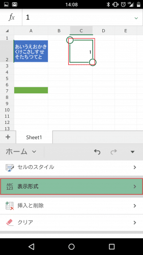 microsoft-excel-android-smartphone58