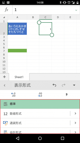 microsoft-excel-android-smartphone59