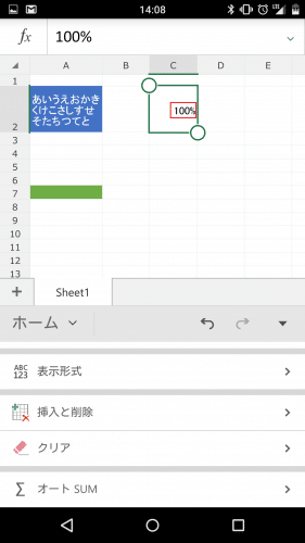 microsoft-excel-android-smartphone61