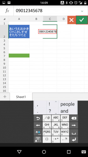 microsoft-excel-android-smartphone62