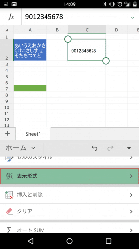 microsoft-excel-android-smartphone64