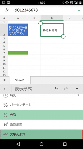 microsoft-excel-android-smartphone65