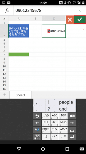 microsoft-excel-android-smartphone66