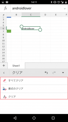 microsoft-excel-android-smartphone74