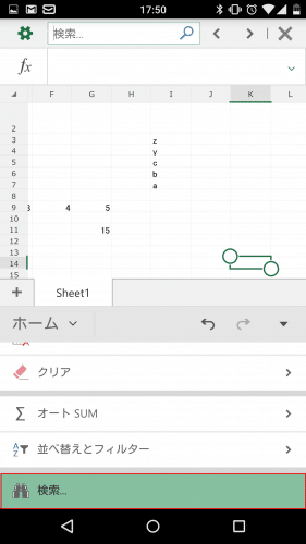 microsoft-excel-android-smartphone87