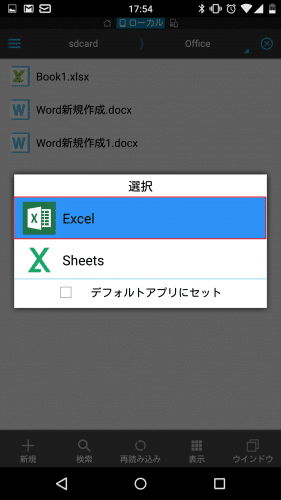 microsoft-excel-android-smartphone96