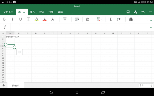 microsoft-excel-for-tablet