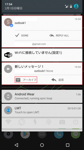 microsoft-outlook-android-gmail