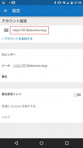microsoft-outlook-docomomail10