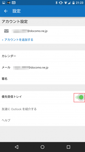 microsoft-outlook-docomomail7