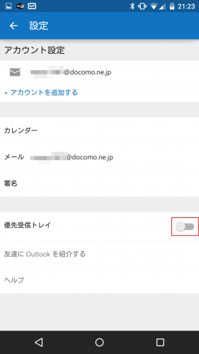 microsoft-outlook-docomomail8
