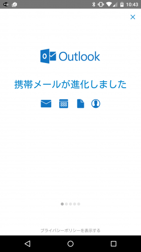 microsoft-outlook-gmail-android1