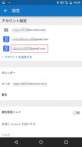microsoft-outlook-gmail-android19.1