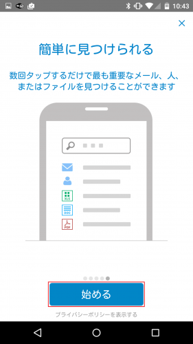 microsoft-outlook-gmail-android2