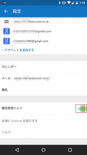 microsoft-outlook-gmail-android231.1