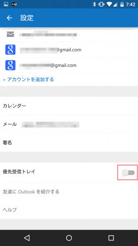 microsoft-outlook-gmail-android241.1