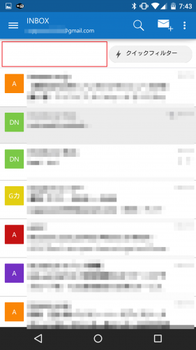 microsoft-outlook-gmail-android25
