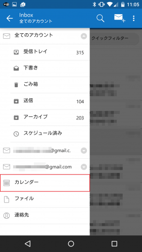 microsoft-outlook-gmail-android49