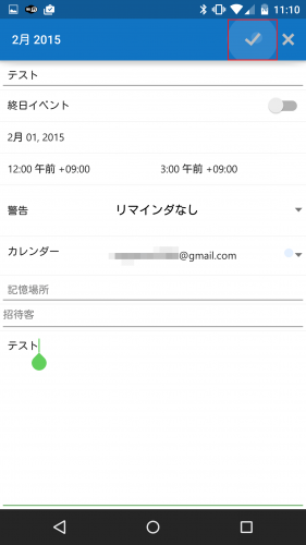 microsoft-outlook-gmail-android59
