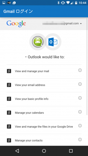 microsoft-outlook-gmail-android6