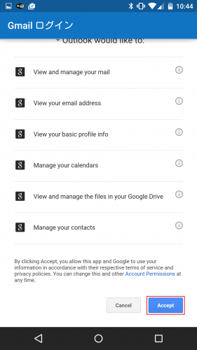 microsoft-outlook-gmail-android7