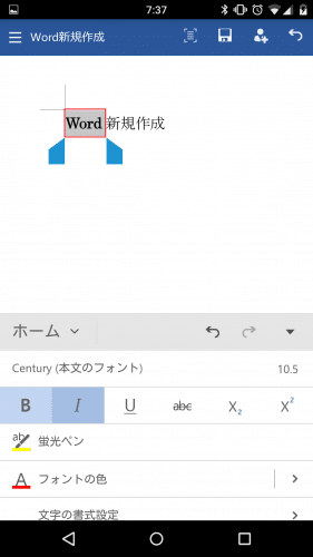 microsoft-word-android-smartphone20
