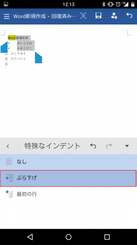 microsoft-word-android-smartphone63