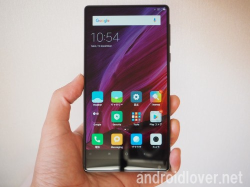 mimix-review21