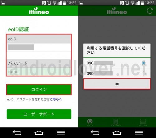 mineo-app1