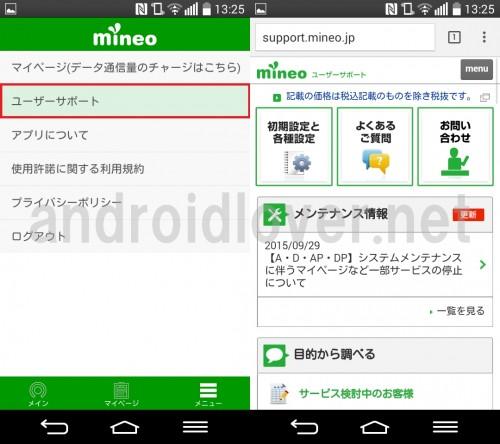 mineo-app10
