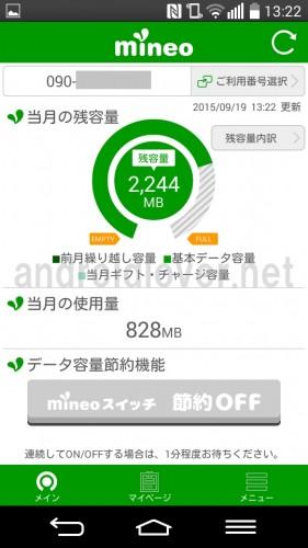 mineo-app2