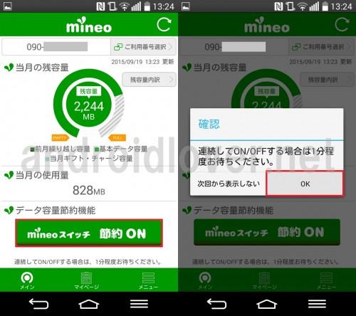 mineo-app5