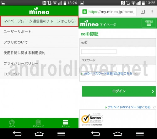 mineo-app8