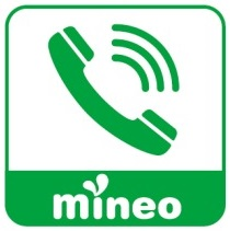 mineo-flat-rate-calling4