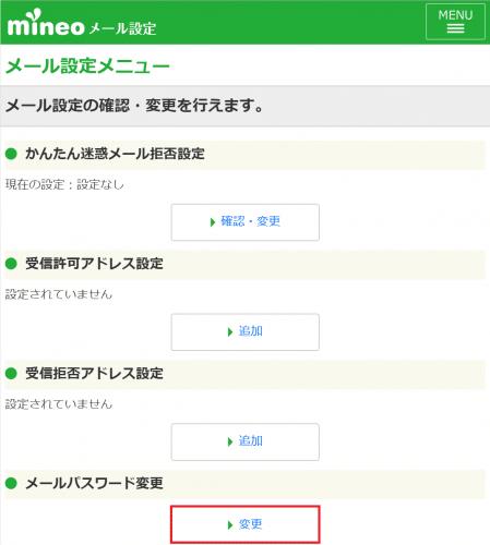 mineo-mail9